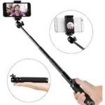 PanShot Selfie Stick
